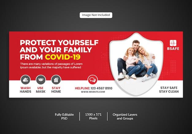 Coronavirus covid19 banner template