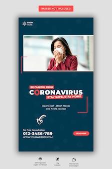 Coronavirus ou convid-19 instagram story template psd premium