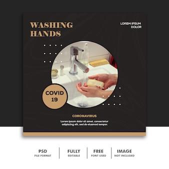 Covid 19 social media banner template instagram, lavar as mãos com sabão