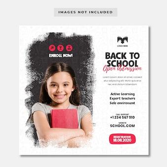 Crianças de volta ao modelo de banner de admissão escolar