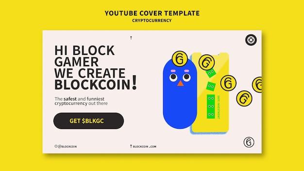 Criptomoeda de design de modelo de capa do youtube