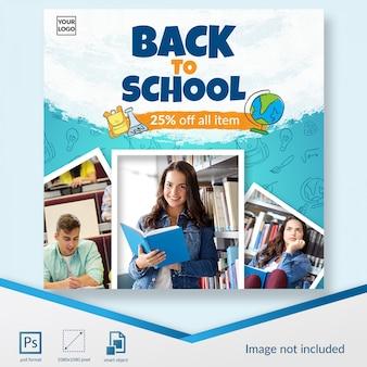 De volta à escola oferta especial para o modelo de postagem de mídia social do aluno