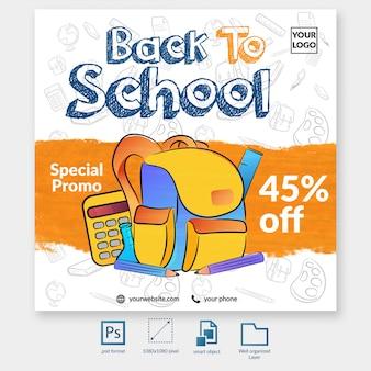 De volta ao molde especial da publicação das mídias sociais do promo da escola