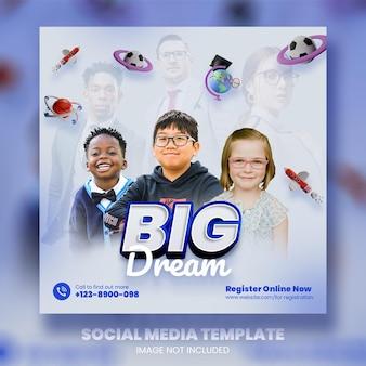 De volta às aulas, grande sonho nas redes sociais, postagem premium psd