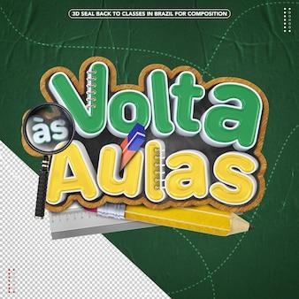 De volta às aulas verde e amarelo com elementos 3d para composições no brasil