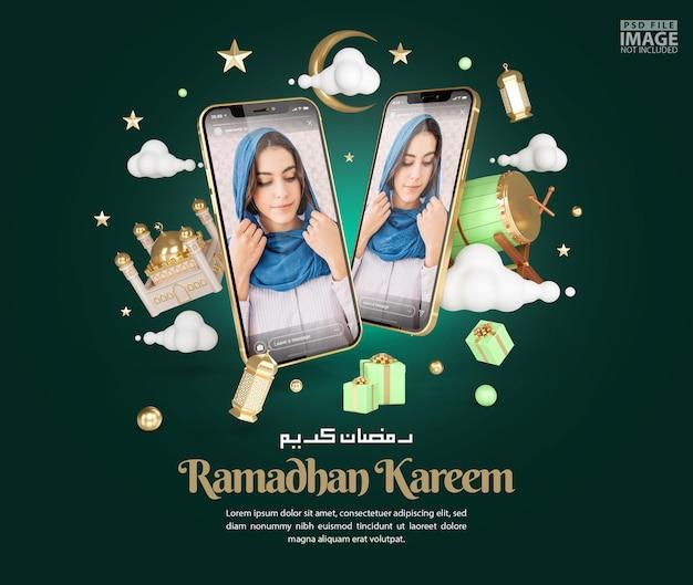 Decoração islâmica para maquete de saudação do ramadan kareem Psd Premium