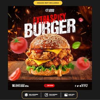 Delicioso hambúrguer mídia social modelo de post instagram