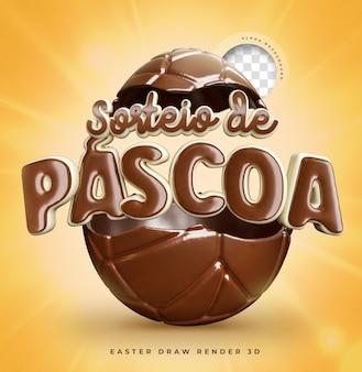 Desenho de páscoa 3d realista com chocolate no brasil