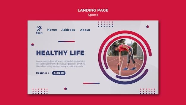 Design da página de destino do esporte