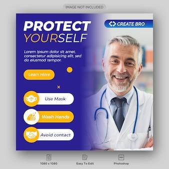 Design de banner de mídia social de coronavírus dinâmico