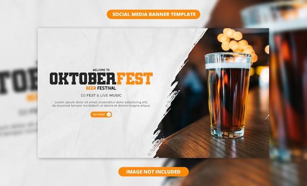 Design de banner de mídia social para o festival de cerveja oktoberfest