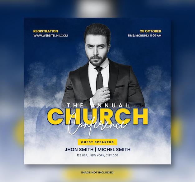 Design de banner de postagem de conferência da igreja ou modelo de panfleto e banner de postagem de mídia social
