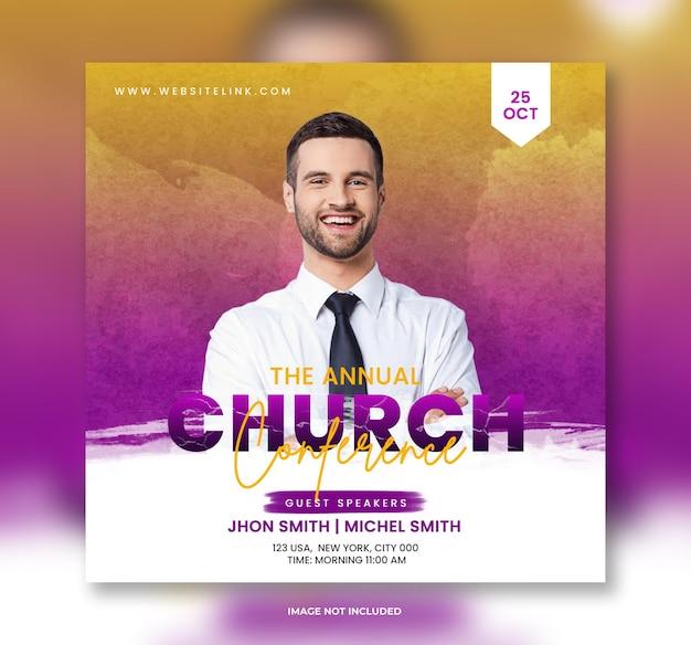 Design de banner de postagem de conferência da igreja ou modelo de panfleto e banner de web de postagem de mídia social