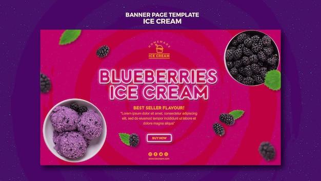 Design de banner de sorvete