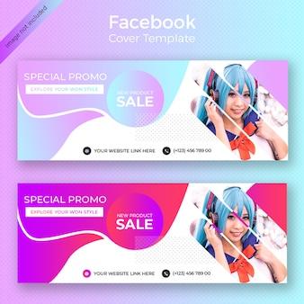 Design de capa colorida do facebook