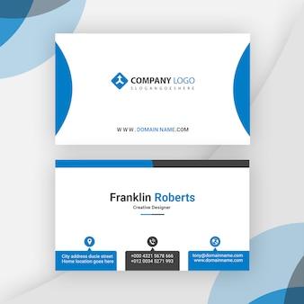 Design de cartão de visita pronto para impressão