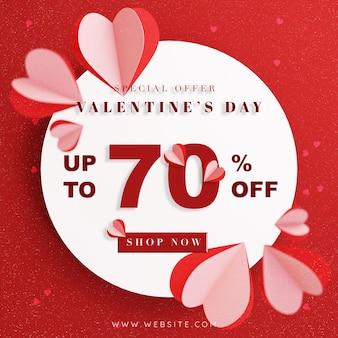 Design de cartão promocional de venda do dia dos namorados