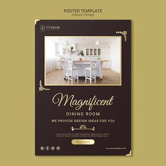 Design de cartaz de design de interiores