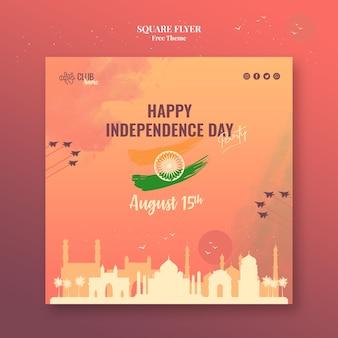 Design de folheto quadrado dia da independência