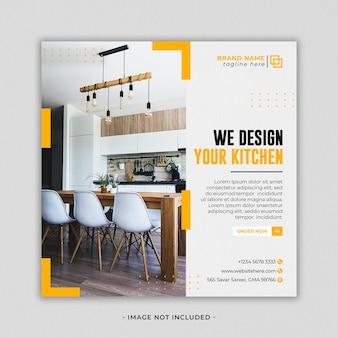 Design de interiores mídia social ao vivo webinar post template premium psd