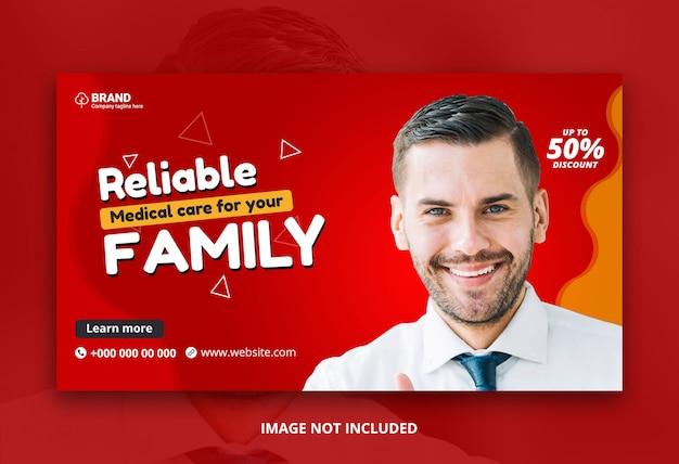 Design de modelo de banner da web para negócios imobiliários