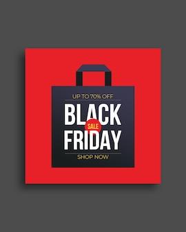 Design de modelo de banner de mídia social da black friday