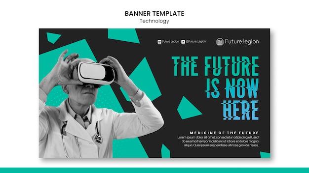 Design de modelo de banner de tecnologia
