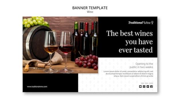 Design de modelo de banner de vinho