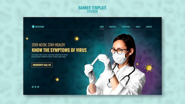 Design de modelo de banner para coronavírus