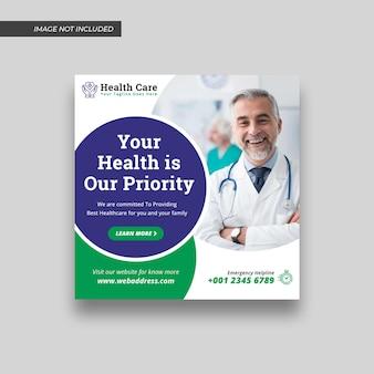 Design de modelo de banner social de saúde