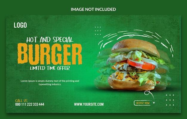 Design de modelo de banner web de hambúrguer delicioso