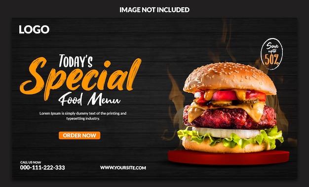 Design de modelo de banner web de menu de comida especial