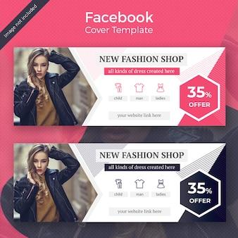 Design de modelo de capa de facebook de moda