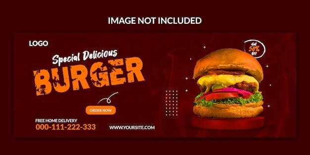 Design de modelo de capa do facebook para hambúrguer delicioso especial