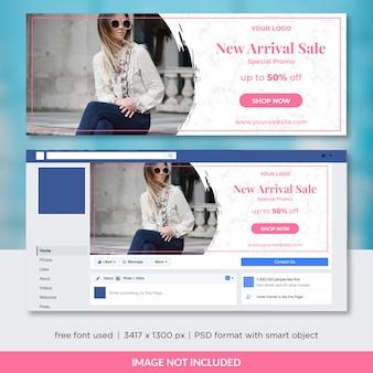 Design de modelo de capa ou cabeçalho do facebook de venda de moda