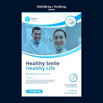 Design de modelo de cartaz de dentista