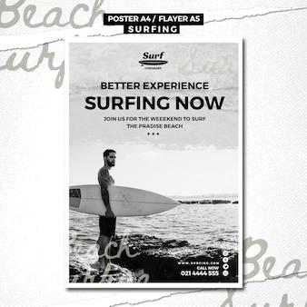 Design de modelo de cartaz de surf