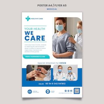 Design de modelo de folheto e pôster de assistência médica