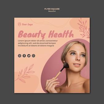 Design de modelo de panfleto de beleza