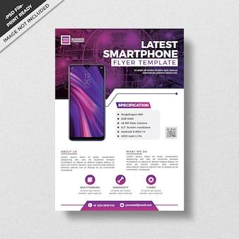 Design de modelo de panfleto de produto de estilo moderno profissional