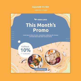 Design de modelo de panfleto de restaurante