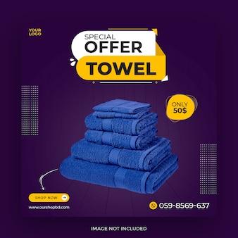 Design de modelo de postagem de instagram de mídia social de toalha