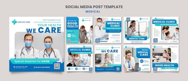 Design de modelo de postagem de mídia social de assistência médica