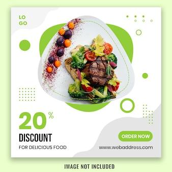 Design de modelo de postagem de mídia social de banner de comida