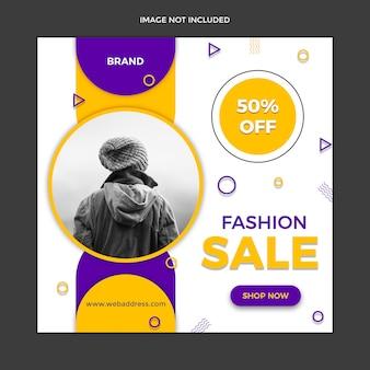 Design de modelo de postagem de mídia social de venda