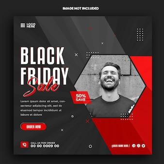 Design de modelo de postagem promocional de mídia social da black friday