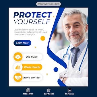 Design de modelo dinâmico de mídia social de coronavírus