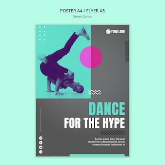Design de panfleto de conceito de dança de rua