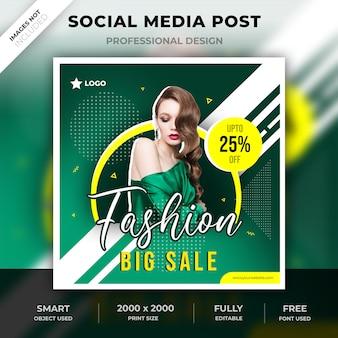 Design de post de moda de mídia social