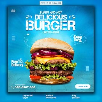 Design de postagem promocional de hambúrguer super delicioso